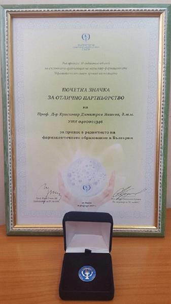 Prof. Dr. Krasimir Ivanov Was Awarded for Contribution to the Bulgarian Pharmaceutical Union