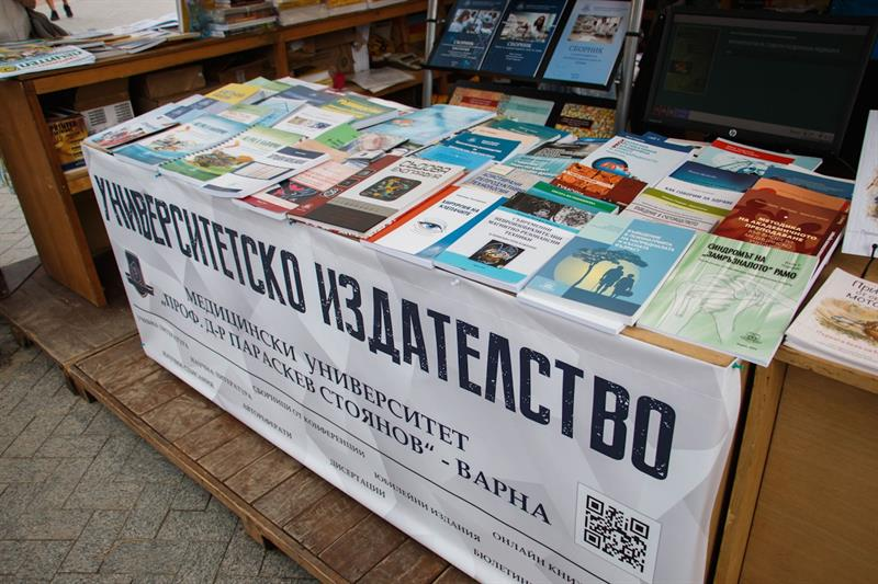 "Varna Medical University Press Welcomes Readers at Book Hut One on the ""Book Alley"" in the Sea Capital"