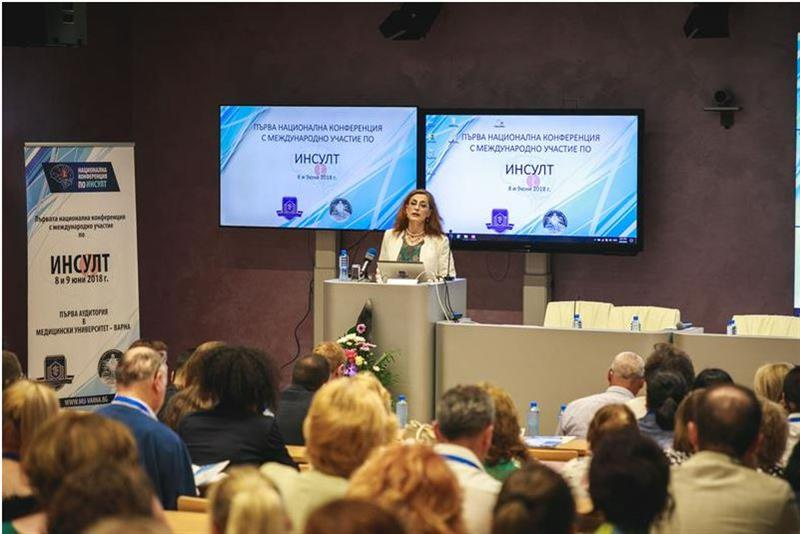More than 140 Specialists Took Part in the First National Stroke Conference in Varna
