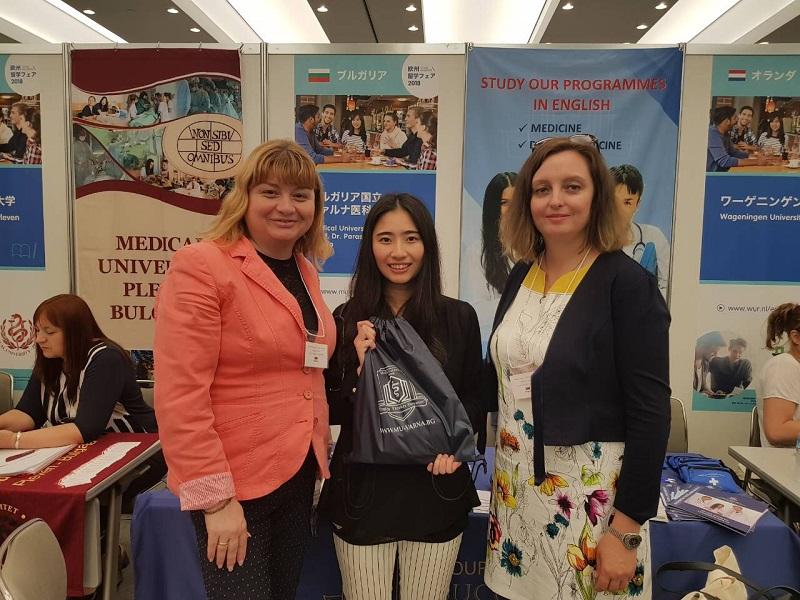 МУ-Варна се представи на фестивала на Европейското висше образование в Япония