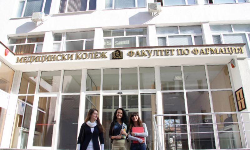Medicinski Universitet Varna Izleze Prvo Klasirane Za Obuchenie