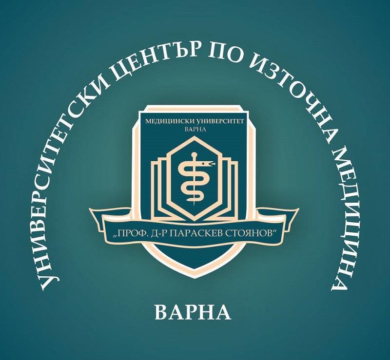 Първи курс по аюрведа ще се проведе в Центъра по източна медицина към МУ-Варна