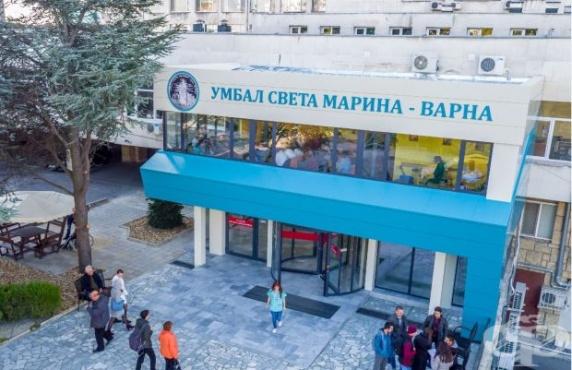 """Потвърдиха статута на """"Света Марина"""" като университетска болница"""