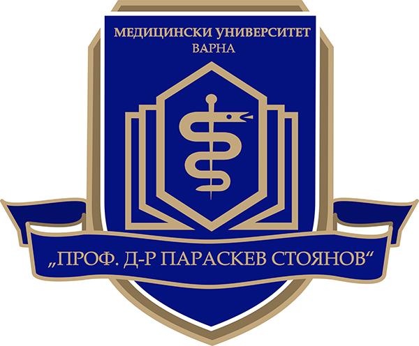 Medicinski Universitet Varna Zapoved Na Rektora Na Mu Varna Vv