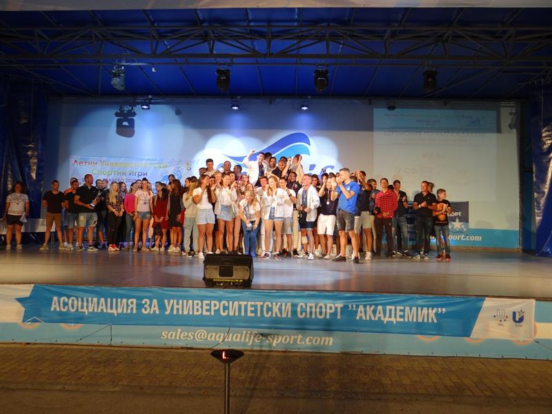 For the First Time MU-Varna Has Become an Overall Winner in the Summer University Sports Games