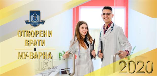 Medicinski Universitet Prof D R P Stoyanov Varna