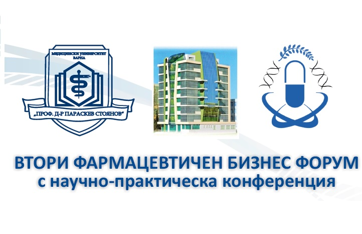 A Press Conference on the Second Pharmaceutical Business Forum Will Be Held on 29th October at MU-Varna