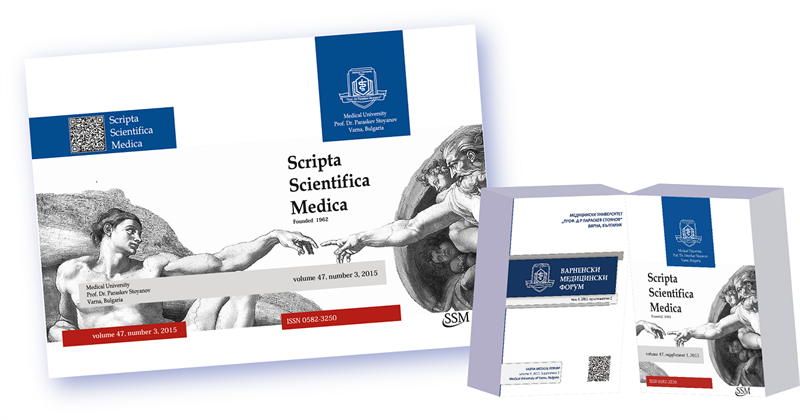 "The New Scientific Journals and Supplements of the Medical University of Varna - ""Scripta Scientifca Medica"" and ""Varna Medical Forum"" were Published"