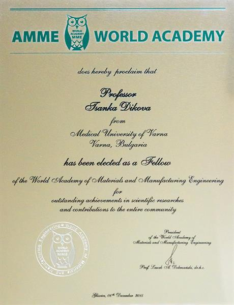 An Associate Professor from MU-Varna Became a Member of the World Academy of Materials and Manufacturing Engineering