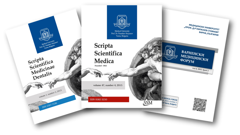 The New Issues of Three Scientific Journals of MU-Varna Have Been Printed Out