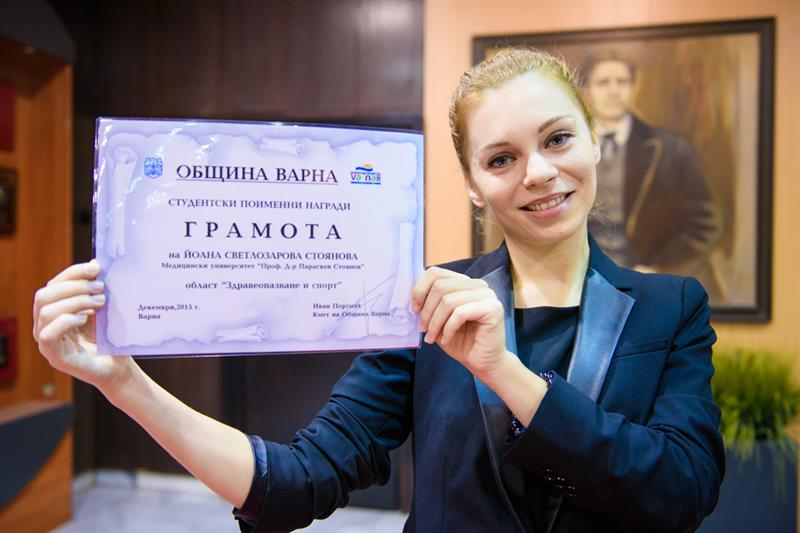 A Student from MU-Varna Received a Prize at the Annual Nominal Awards 2015