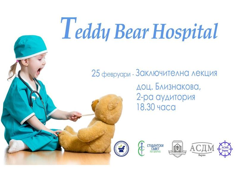 "Today Is the Last Day of the Three-Day Campaign ""Teddy Bear Hospital"""