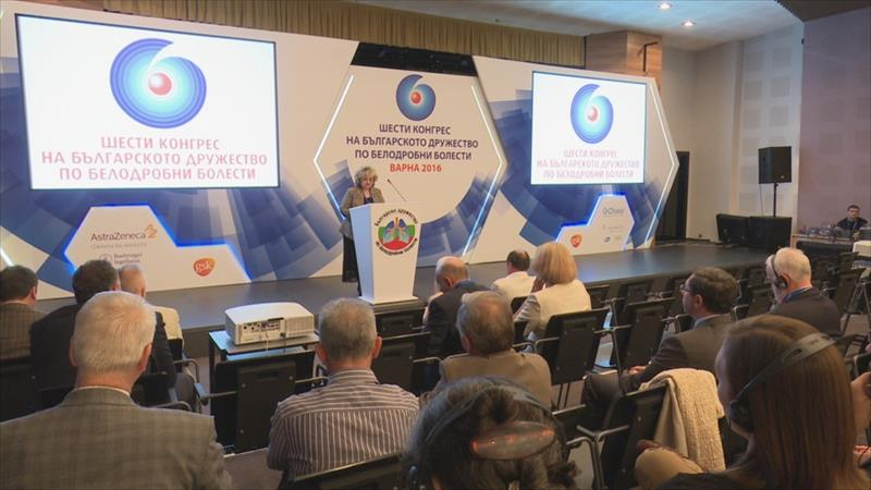 6th Scientific Congress of Bulgarian Respiratory Society Is Underway near Varna