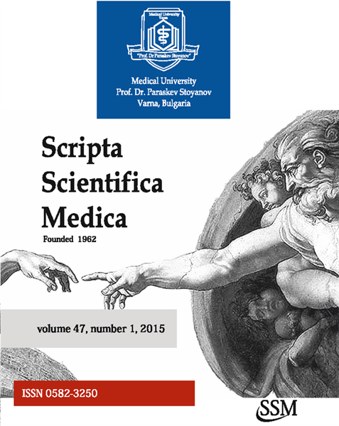 "Issue No. 1 for 2015 of the University Scientific Journal ""Scripta Scientifca Medica"" Has Been Published"