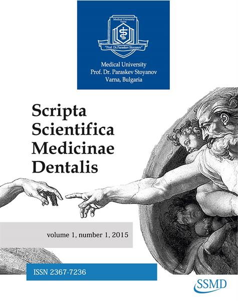 """Scripta Scientifica Medicinae Dentalis – Issue No.1 of the New Scientific Journal of the Medical University of Varna Has Been Published"""