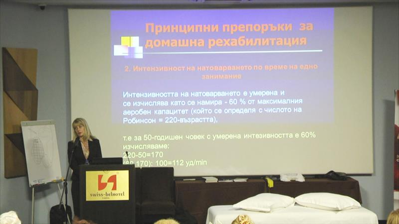 Scientific-Practical Seminar for Doctors and Patients with Diabetes Held at MU-Varna