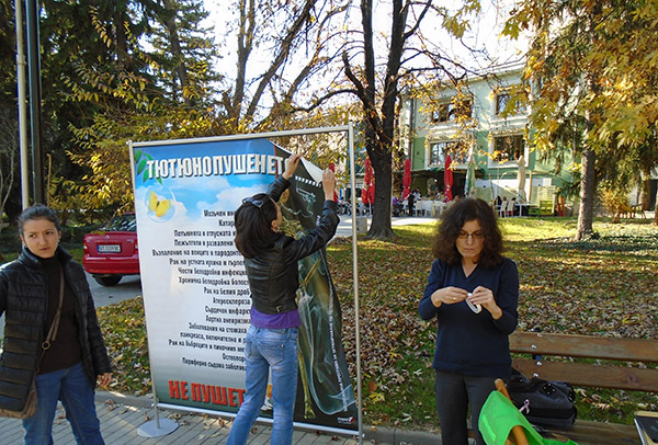 Veliko Tarnovo Аffiliate Takes Part in a Stop Smoking Campaign