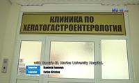 In-University-Hospital-Sаint-Marina-Varna-already-heals-Hepatitis-C